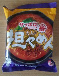 サッポロ一番大人の担々麺