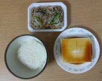 野菜炒めと豆腐