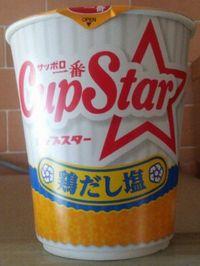 サッポロ一番 カップスター 鶏だし塩