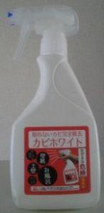 お風呂の排水溝 掃除